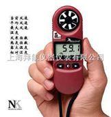 数字风速仪/便携式风速仪/手持式风速仪
