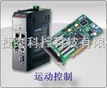 串口设备服务器