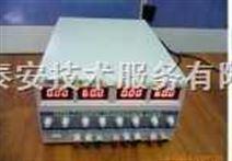 连续导电式直流稳压器