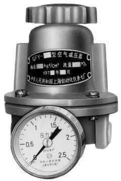 上自仪七厂 上海自动化仪表七厂 QFY系列空气减压器