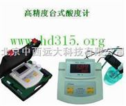 XB89PHS-25C-高精度台式酸度计/台式PH计 型号:XB89PHS-25C 现货