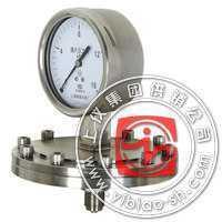 上仪集团 YNF-100  YNF-150 全不锈钢压力表