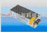 5V3A交流转直流开关电源 稳压电源 直流电源 工控电源
