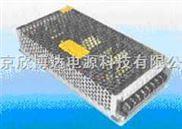开关电源LED开关电源 稳压开关电源S-100-24 S100-12