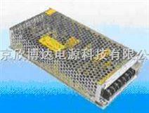 军工电源AC-DC150W-15V开关电源 变换器 电源转换器 模块电源