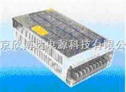工业电源250W交直流转换器开关电源AC-DC 工控电源成套设备电源工控电源