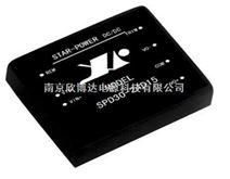 江苏模块电源24转5V 36WDC-DC,DC/DC通信设备电源,电源模块,直流转换器