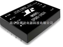 南京电源模块24转24DC-DC,DC/DC通信设备电源 模块电源,直流转换器