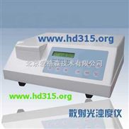 型号: XU12WZ-散射光浊度仪/台式浊度计/光电浊度计(0~10