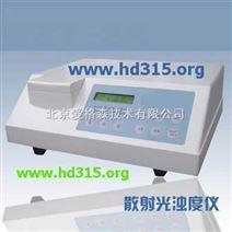 散射光浊度仪/台式浊度计/光电浊度计(0~10 ;0~100NTU,国产)