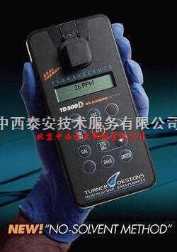便携式测油仪 美国