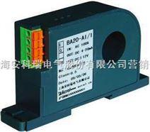 安科瑞BA系列交流电流传感器