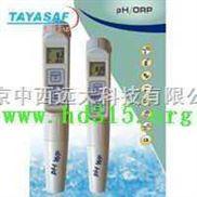 型号:milwaukeech/pH56-米克水质/笔式酸度计/PH计(同时显示温度,防水) 库号:M3