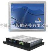 杭州工业平板显示器