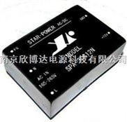 深圳模块电源AC/DC可调直流转换器模块电源30W宽电压隔离