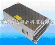 工控开关电源SPA-800W AC-DC 工业电源 交流转直流电源  网壳电源