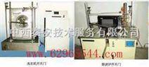 智能化家电门系统耐久性试验设备