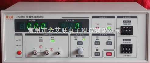 电解电容漏耐压测试仪价格