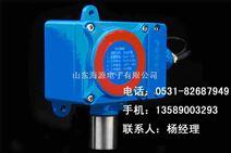 加油站柴油浓度检测仪