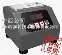 TOG/TPH红外分析仪