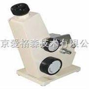 阿贝折射仪 型号:CN61M/CZFY-2
