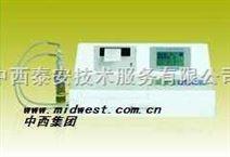 冷原子吸收测汞仪(主机)