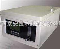 便携式测汞仪(原子吸收)