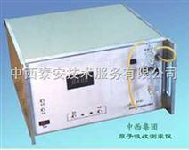 原子吸收测汞仪(带蠕动泵)