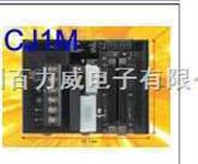 欧姆龙plc CPM1A-TS002 CPM1A-TS101