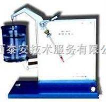 塑料密度计(介质为板材状)