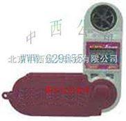 型号:SQY11-AZ8910-多功能风速仪/风速计 型号:SQY11-AZ8910库号:M242920