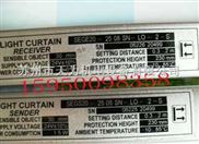 通用型光栅SEG20-2514