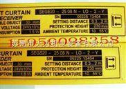 通用型光栅SEG20-2516