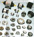 日本三木离合器,升阳磁粉刹车器, HELISTAR磁粉制动器,电磁式离合器刹车器FMR-2.5