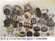 桂林电磁刹车器,河南电磁制动器,鹤壁电磁离合器,郑州刹车离合器,许昌磁粉制动器,漯河安全刹车器