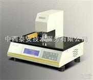(自动) 高精度薄膜测厚仪