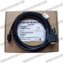 松下PLC 编程电缆PC-FP1