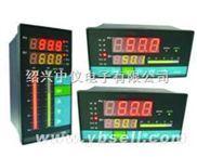 ZYS-NT805-PID光柱液位调节仪