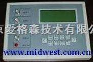 型号: XU30-DY-ⅢS()-中西便携式水质分析仪(温度 盐度 溶氧度 pH 氨氮 硫化氢 )/污水和水产养殖