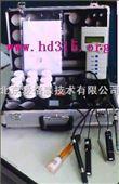中西便携式水质分析仪(温度 盐度 溶氧度 pH 氨氮 硫化氢 )/污水和水产养殖
