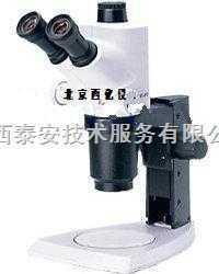立体显微镜(德国)