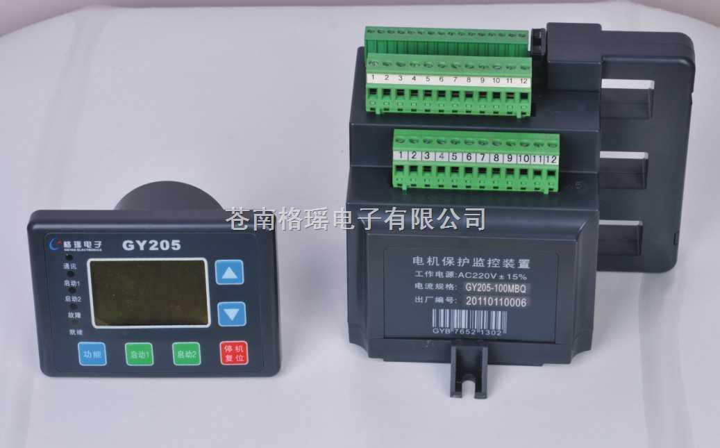 电动机保护器接线图_中国智能制造网