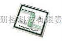 APRO电子盘 C--256M宽温CF卡