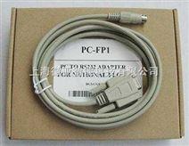 松下PLC 编程电缆