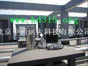 型号:XE51-YL1G-雨量记录仪/记录式雨量计