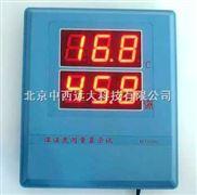 大屏幕温湿度显示仪(空气温湿度计) ..