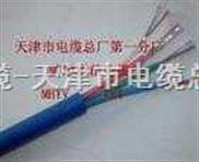 通信电源用阻燃软电缆-通信电源用阻燃软电缆厂家