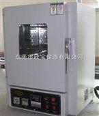 電熱恒溫干燥箱價格
