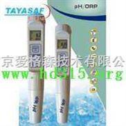 型号:milwaukeech/pH56-米克水质/笔式酸度计/PH计(同时显示温度,防水)