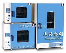 大型烘箱-大型工业烘箱-上海烘箱厂